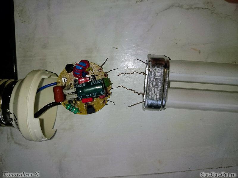 Замена дросселя двухвыводной энергосберегающей лампы на плату электронного балласта