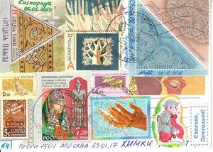 https://img-fotki.yandex.ru/get/198976/284659059.37/0_158ba1_22ea7d06_M.jpg