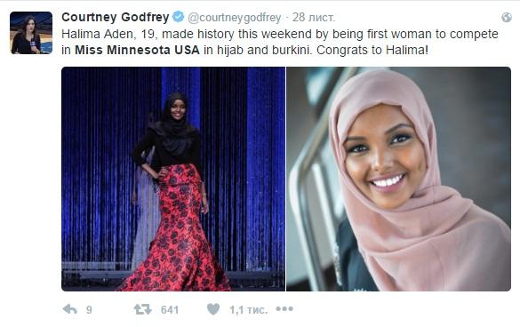 Голова девушки была покрыта хиджабом.