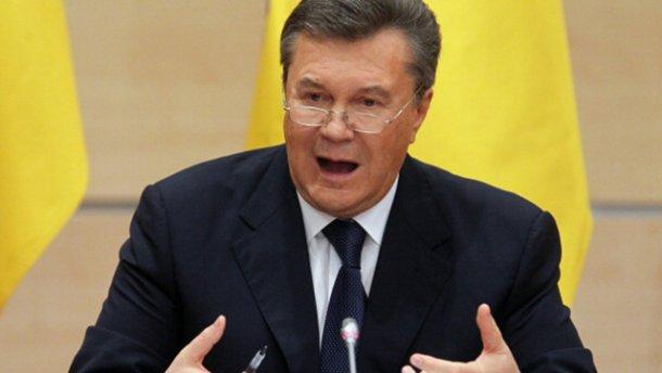 Луценко поведал освидетеле из Государственной думы РФподелу Януковича
