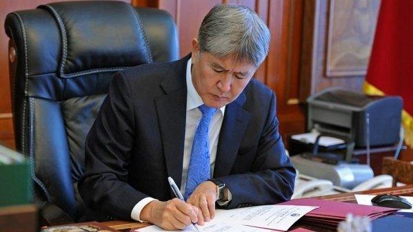 Атамбаев подписал закон: Поправки вКонституцию вступят всилу 15января