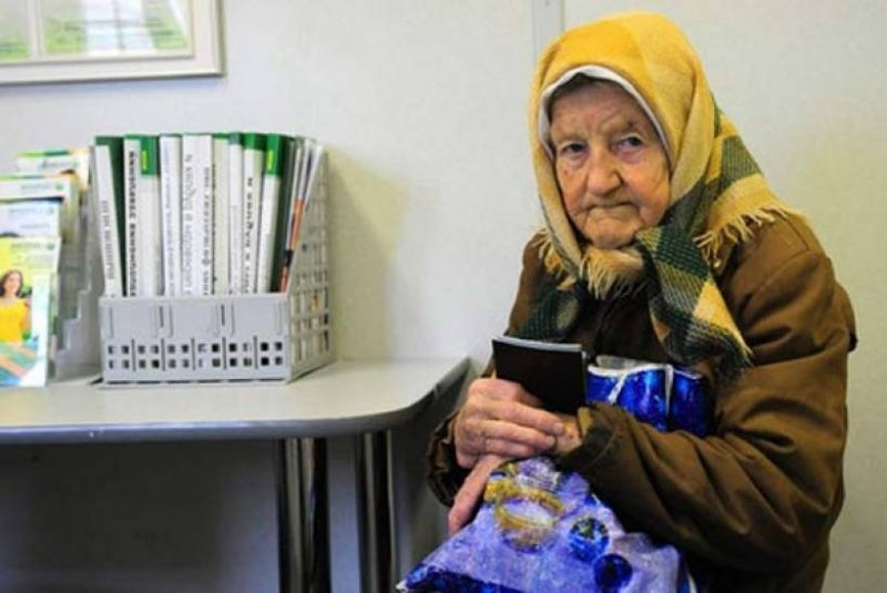 Наповышение пенсионного возраста в РФ посоветовали отвести 8