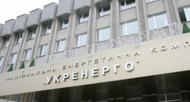 Суд отменил результаты конкурса на руководителя «Укрэнерго»