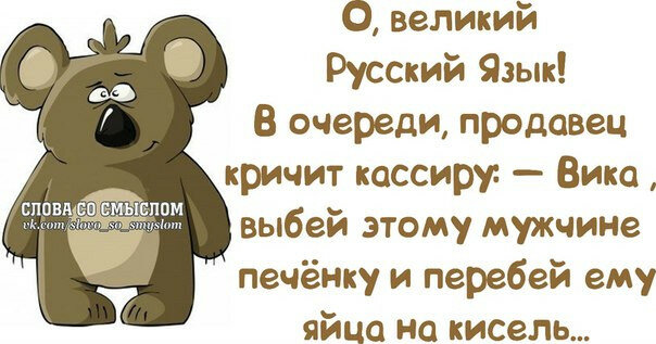 117688234_large_1384198097_frazochki4.jpg