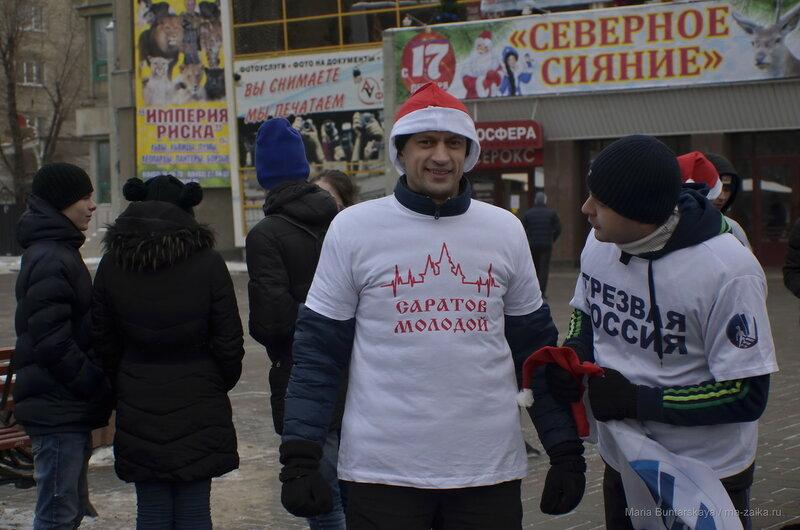 На встречу новому, Саратов, 01 января 2017 года