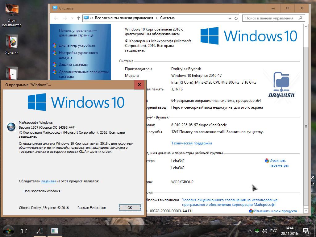 Скачать Windows XP через торрент без регистрации