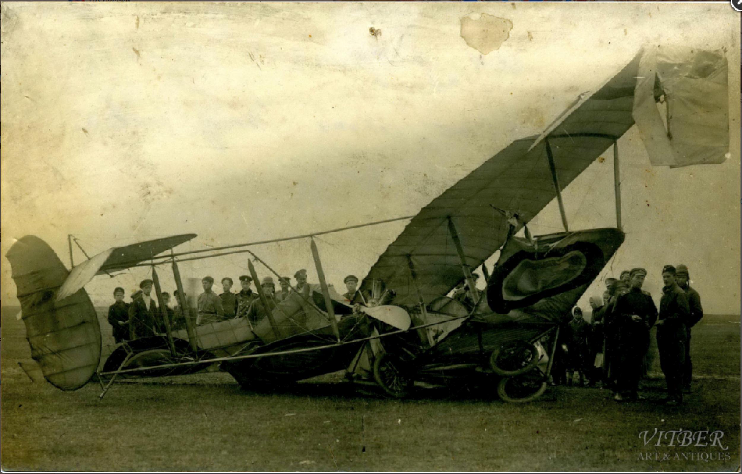 Авария Фармана, модель 16 - 22, aвиаторы Российской империи, падение летчика Найденова, начало 20-го века.png