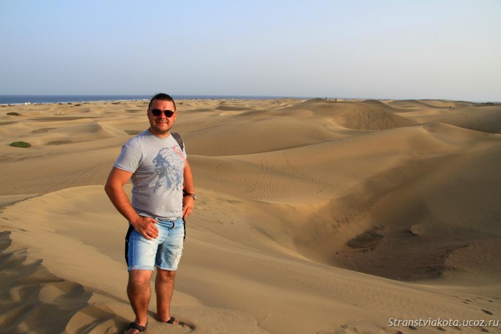 Гран Канария, дюны Маспаломаса