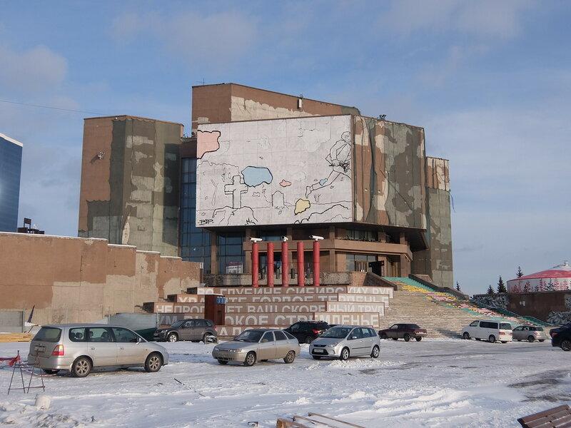 Красноярск - Музейный центр