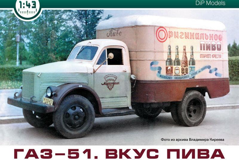 КИ-51-пиво-12.jpg