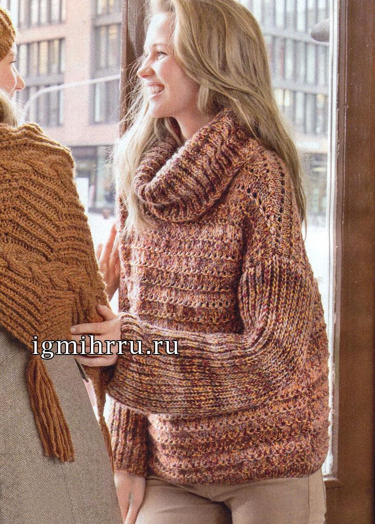 Объемный меланжевый свитер с небольшими дырочками. Вязание спицами