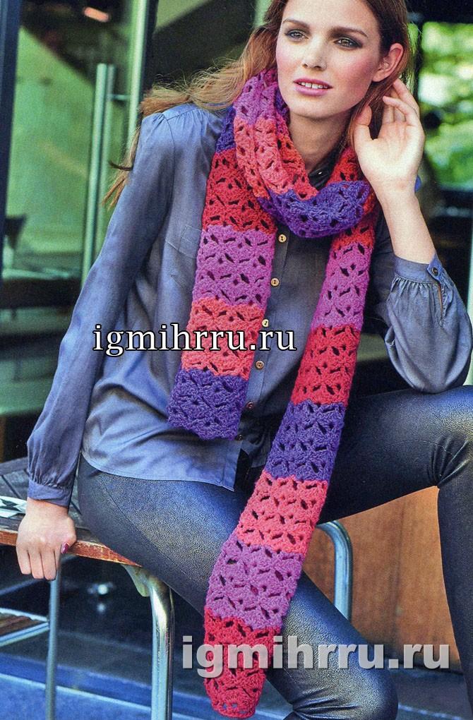 Теплый шарф с ажурными полосами. Вязание крючком