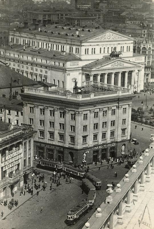 Большой театр, метро, скульптуры, трамваи и шахматы