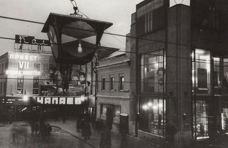 559651 Дом интернациональной книги Я.Халип 1935.jpg