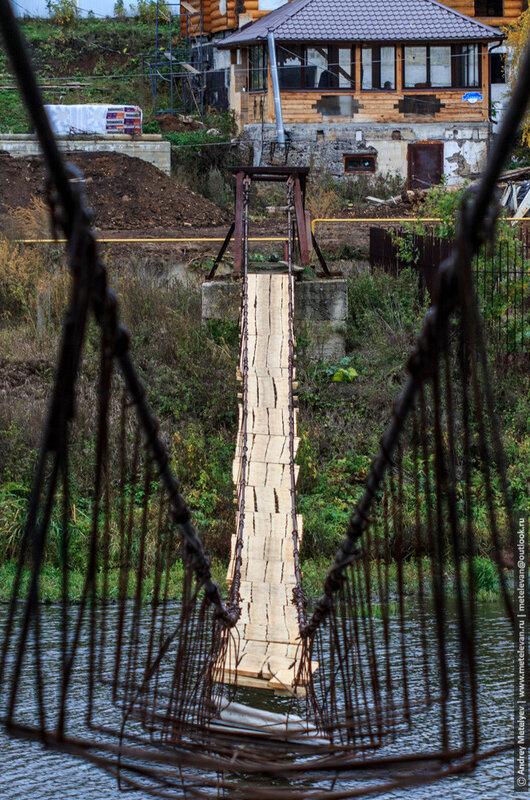 Висячий мост в Каменском районе