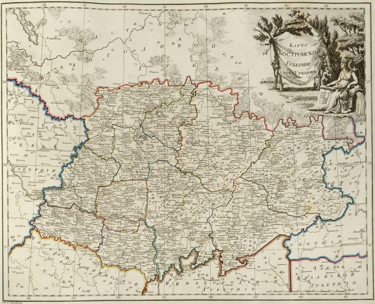 13. Карта Костромской губернии