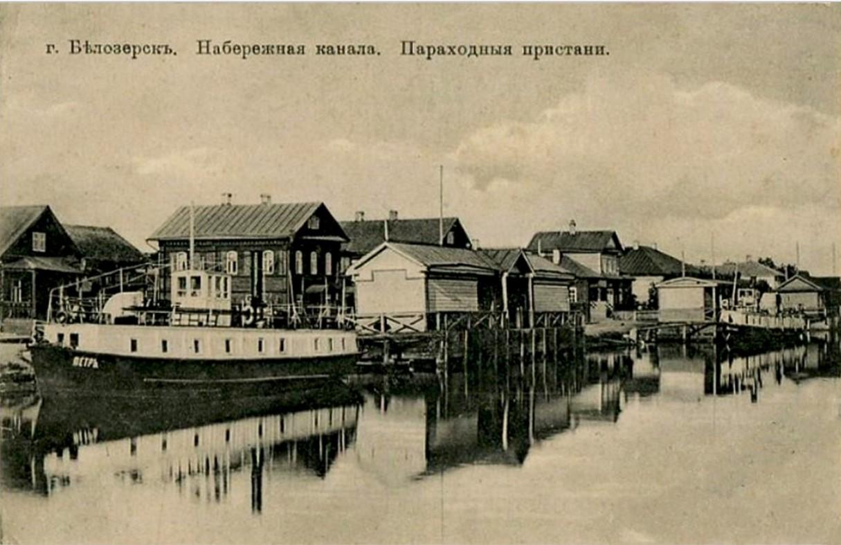 Набережная канала. Пароходные пристани