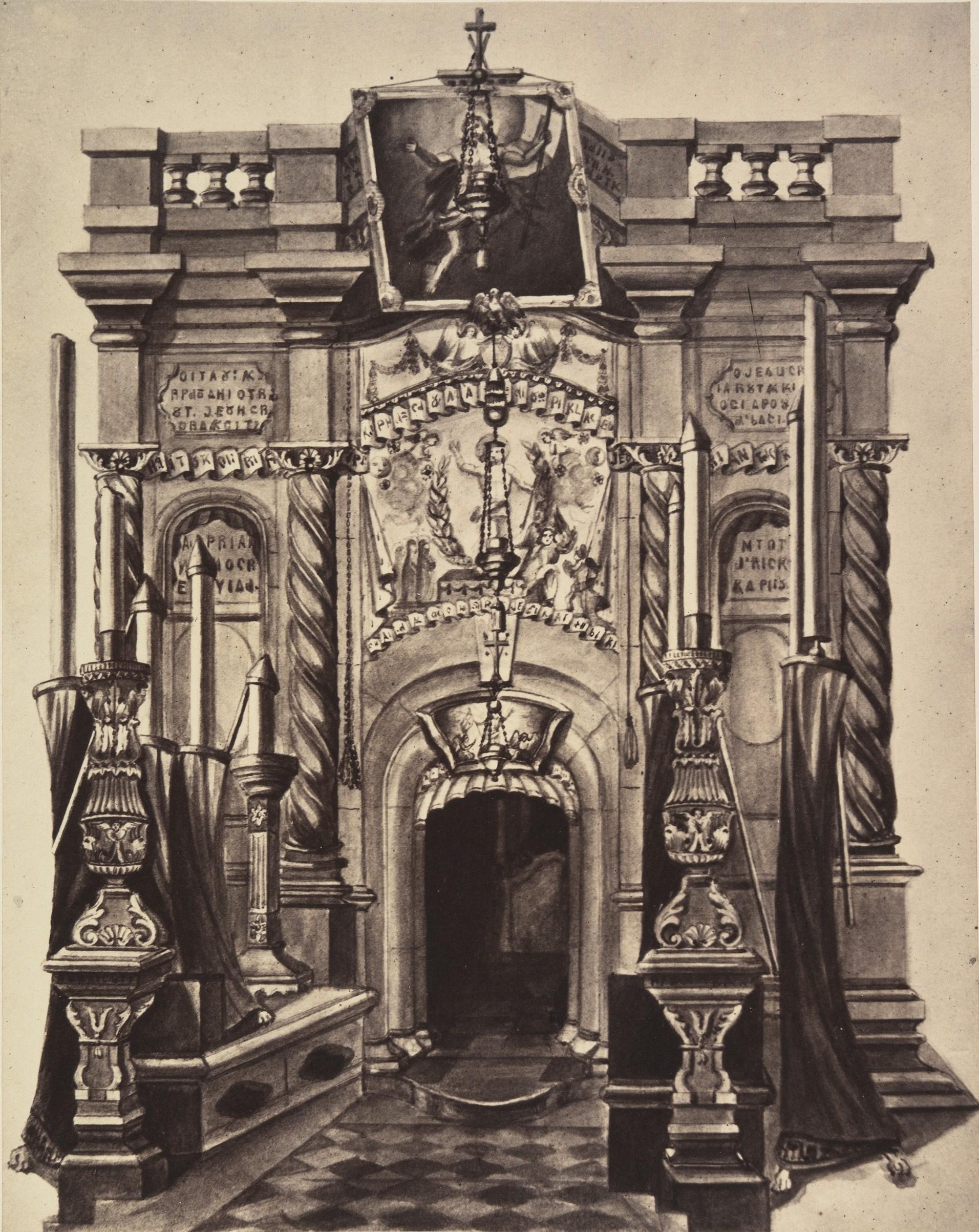 XIV станции. Положение во гроб. Тут Иосиф Аримафейский кладет тело Иисуса в склеп, а римляне закрывают вход огромным камнем. Здесь же и произошло воскрешение