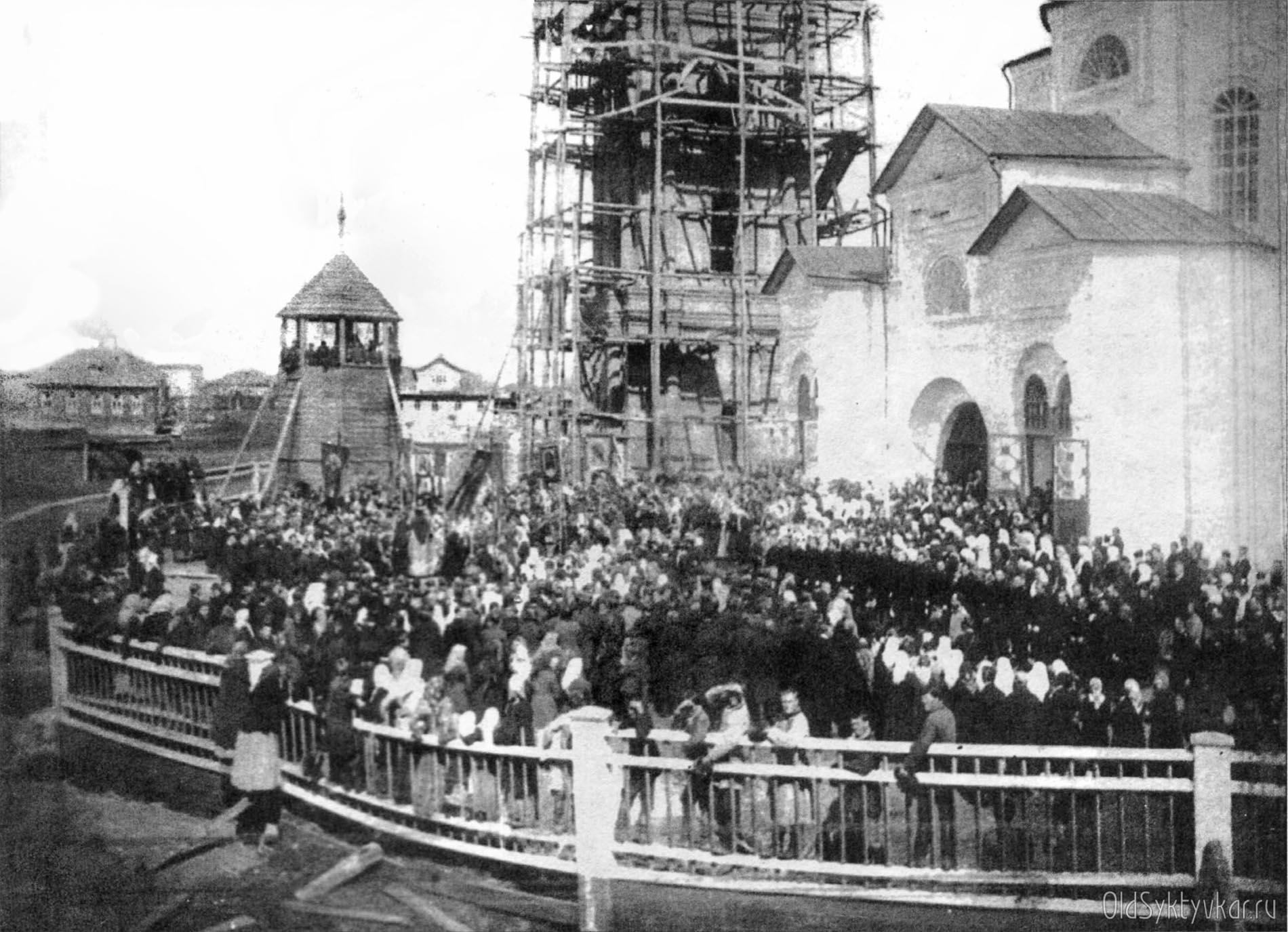 Стефановская церковь в день освящения 16 апреля 1896 года