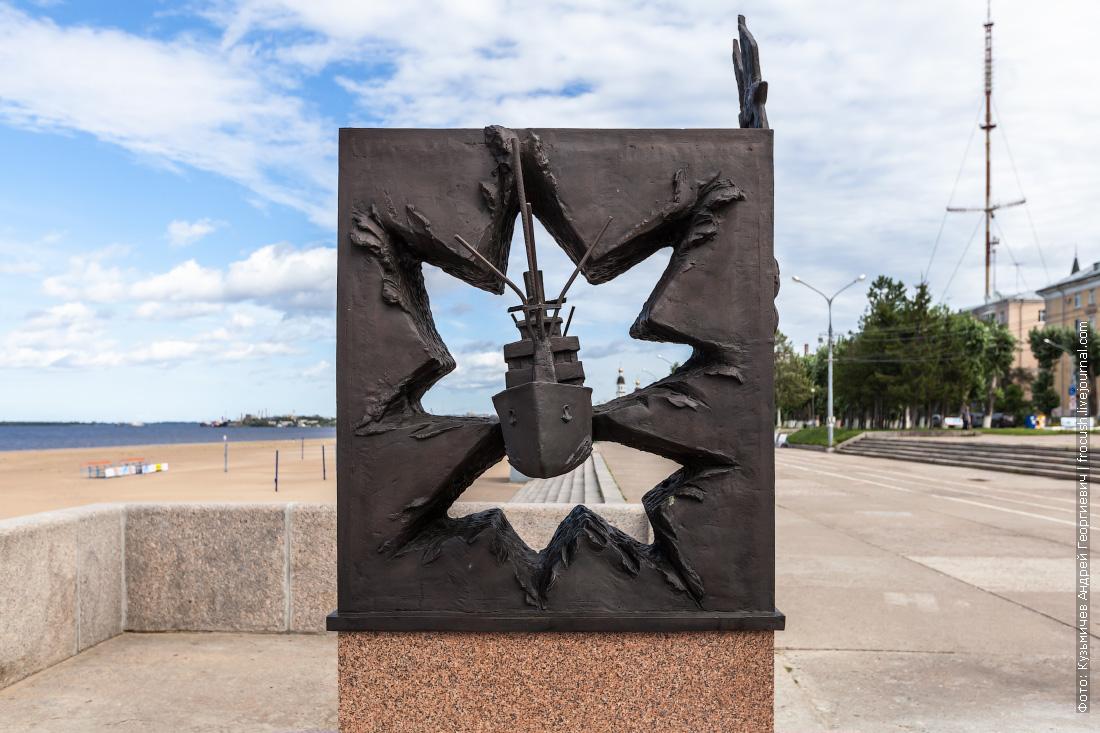 Архангельск Памятник северным конвоям