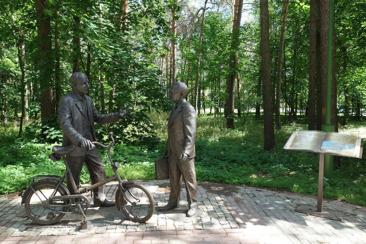 Джелепов и Понтекорво
