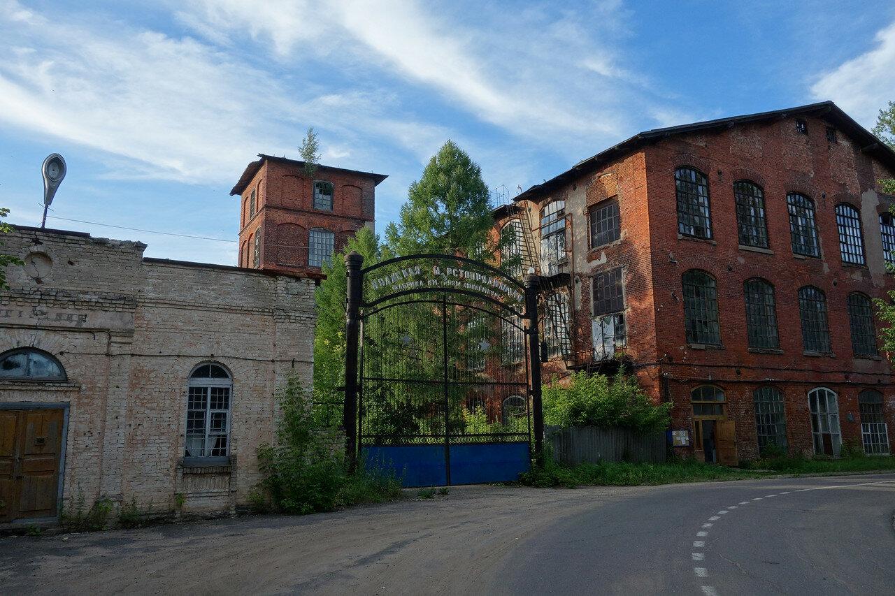 Волжская шерстопрядильная фабрика