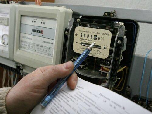 Ожидает ли граждан Молдовы повышение тарифа на электроэнергию?