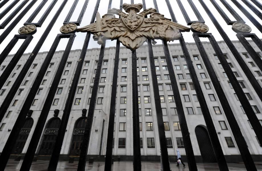 Минобороны РФ вручило ноту Украине в связи с планами ракетных пусков рядом с оккупированным Крымом