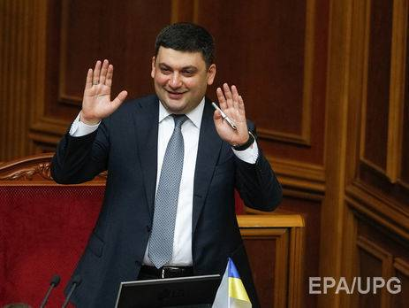 Гройсман о рынке земли: Продажа должна быть доступна только физлицам-украинцам и в объеме не более