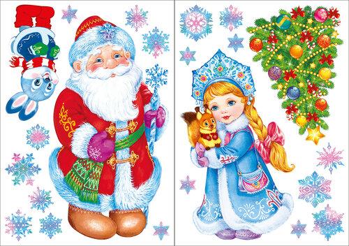 Картинки с новым годом дети нарисовали