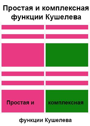 https://img-fotki.yandex.ru/get/198998/158289418.410/0_17976a_8e66f6f9_orig.jpg