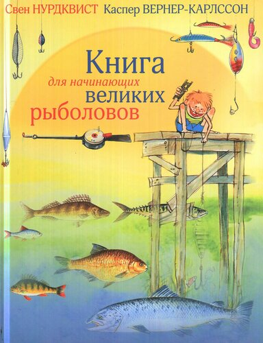 https://img-fotki.yandex.ru/get/198998/19411616.5b0/0_125f6e_140bfe6e_L.jpg