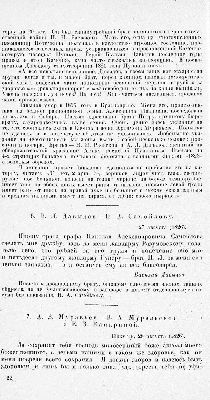 https://img-fotki.yandex.ru/get/198998/199368979.35/0_1ea3cf_5f08b567_XXXL.jpg