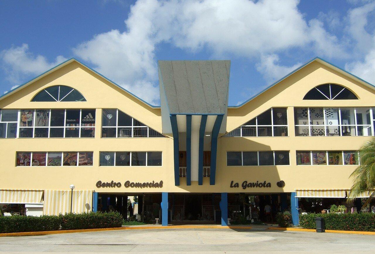 Куба в декабре: Кайо Коко и Кайо Гиллермо