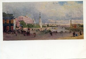 Москва. Кремль. П.П. Верещагин (1836-1886) Ок. 1868 г. Советский художник, Москва, 1966.jpg