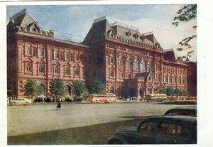 СССР, Москва. Центральный музей В.И. Ленина. 1960, 275 тыс.jpg