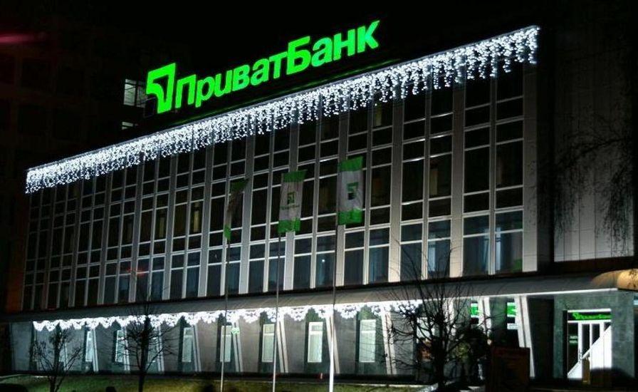 «Приватбанк» сменил юридический адрес сДнепра наКиев