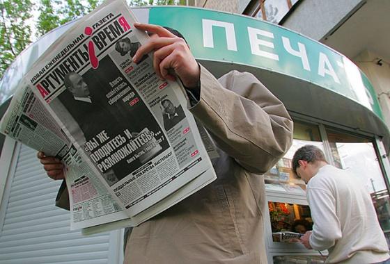 Дума приняла закон обувеличении объема рекламы впечатных СМИ