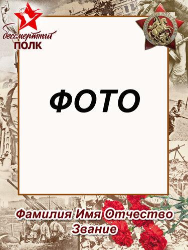 0_c49e7_2061dc2a_L.jpg