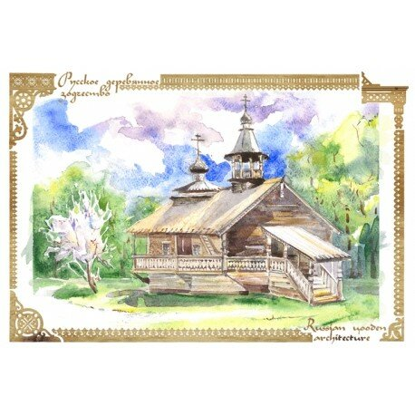 https://img-fotki.yandex.ru/get/198998/266740247.5d/0_145867_a0cf8224_L.jpg