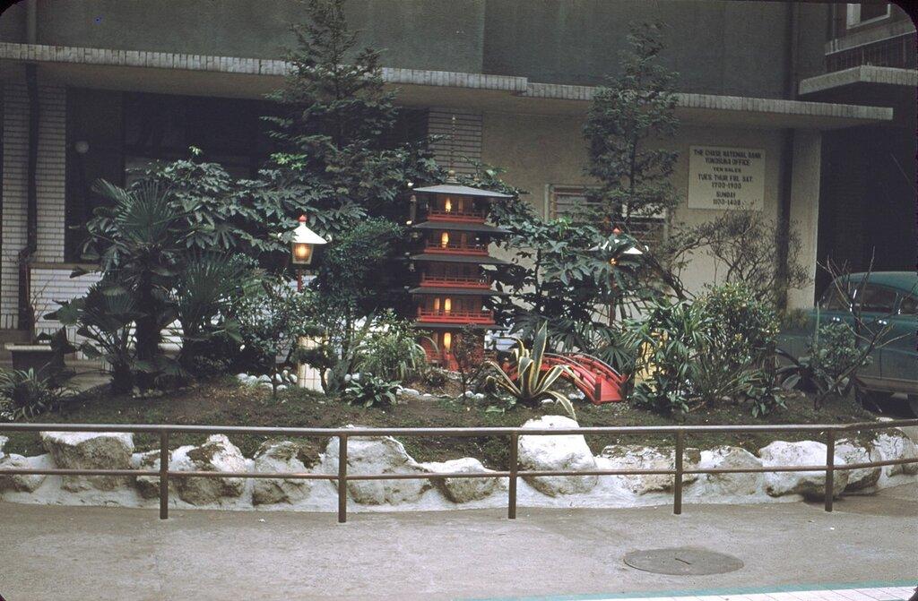 Chase Bank, Yokosuka, 1954.