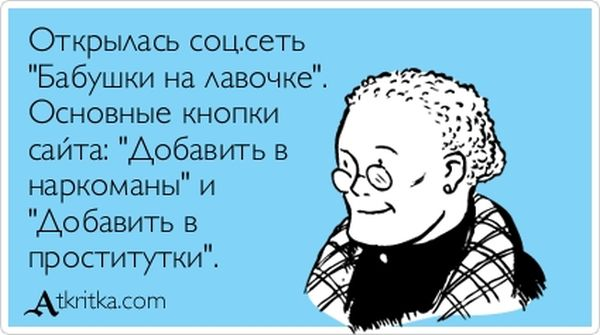 Очередная подборка веселых Аткрыток :)