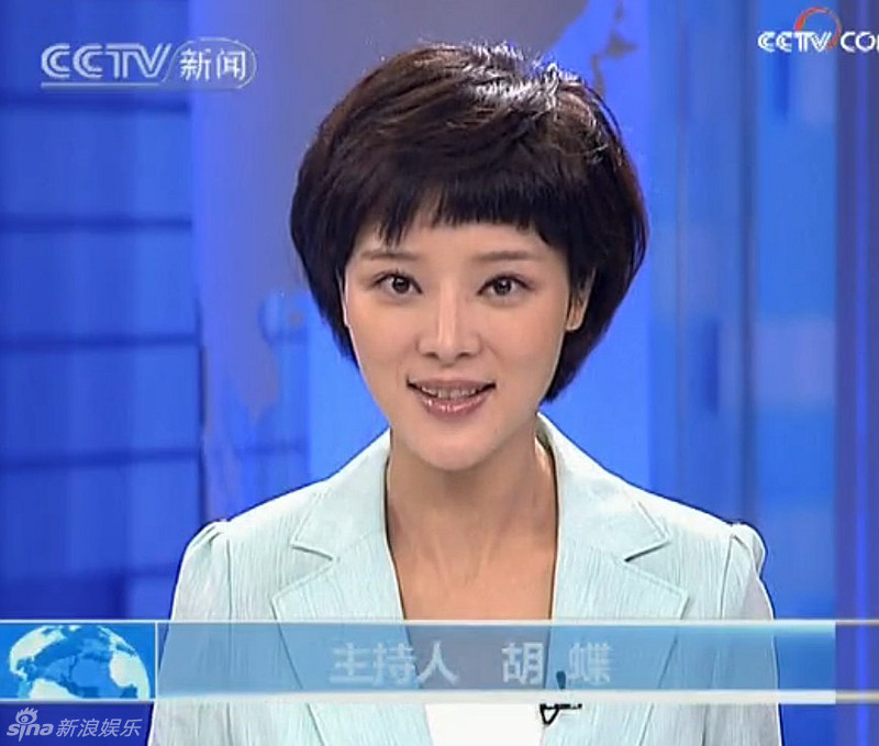 17. Ху Де, Китай.