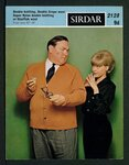 Classic-Cardigan-in-Double-knitting-Double-Crepe-wool-Super-Nylon-double-knitting-or-Starflek-wool-four-sizes-42-inch-48-inch-by-Sirdar-Published-1960s-800x1024.jpg