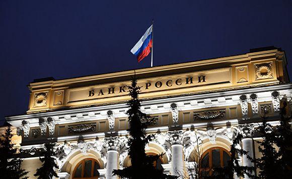 Банк Российской Федерации сегодня решит судьбу основной ставки