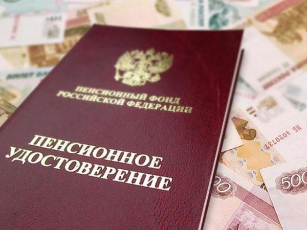 С1февраля в РФ растут пенсии исоциальные выплаты