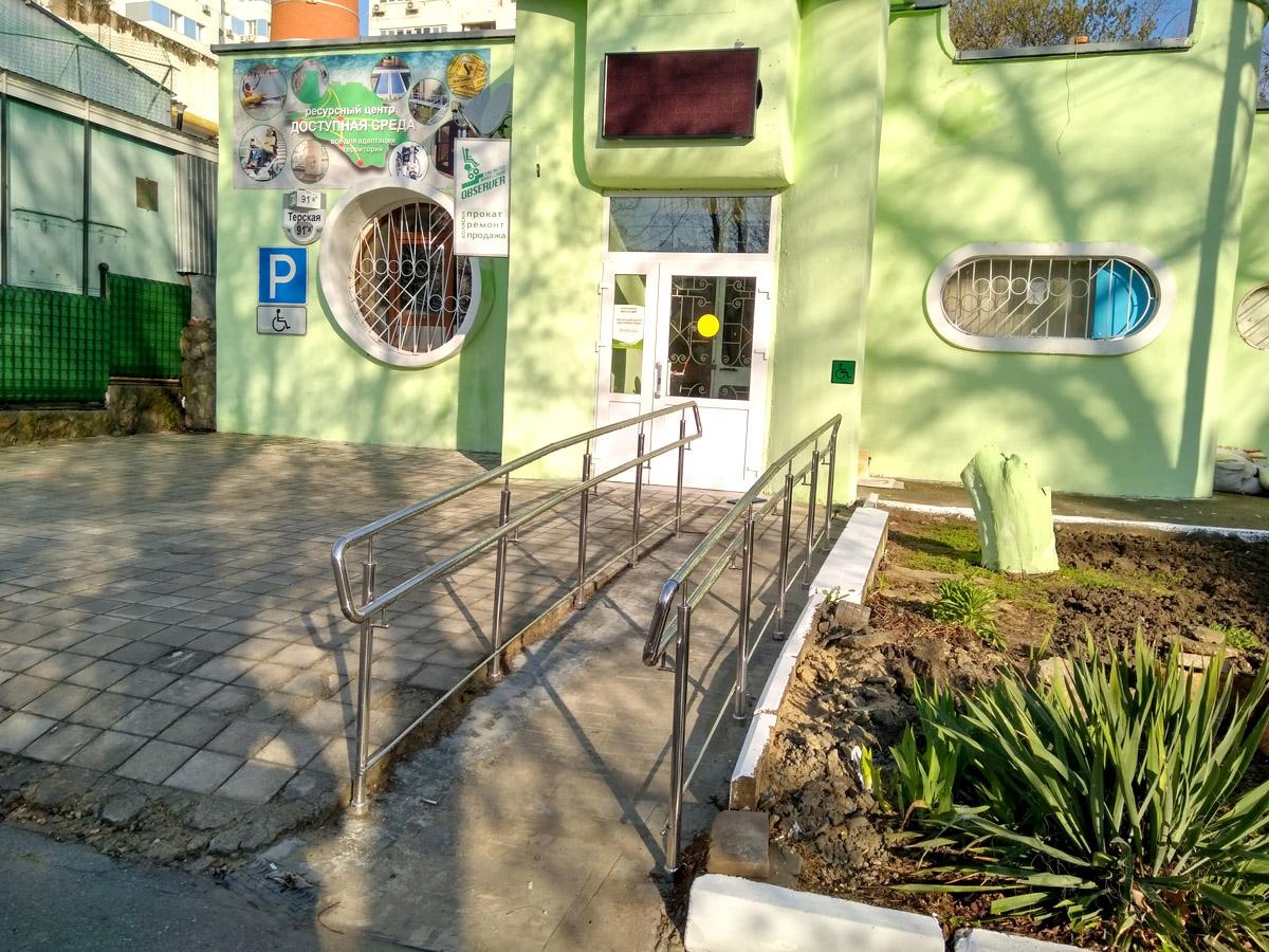 Анапа сервисный центр для колясочников