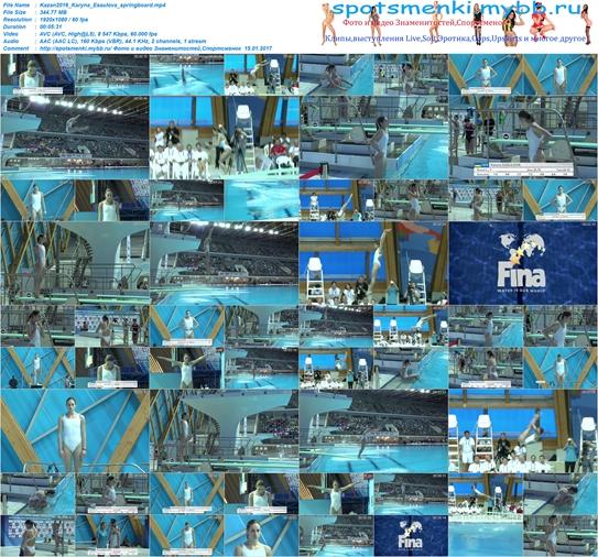 http://img-fotki.yandex.ru/get/198998/340462013.2c6/0_3af771_8b42cd4a_orig.jpg