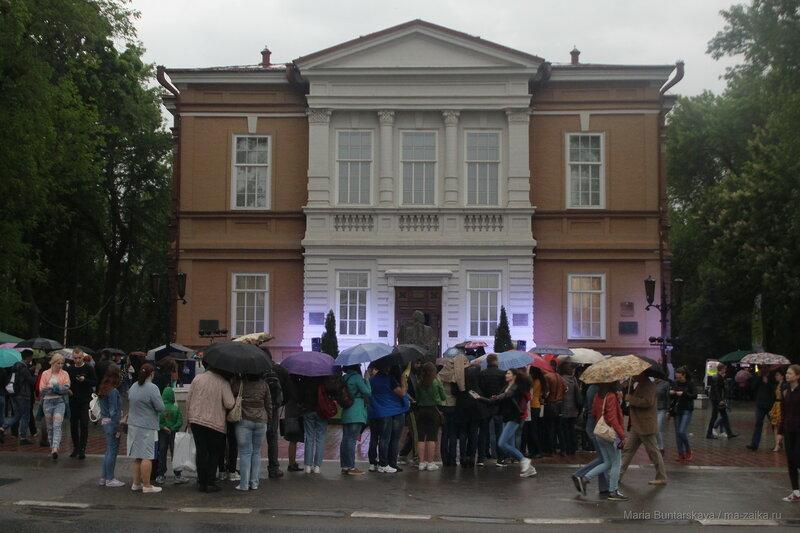 Ночь музеев, Саратов, 20 мая 2017 года