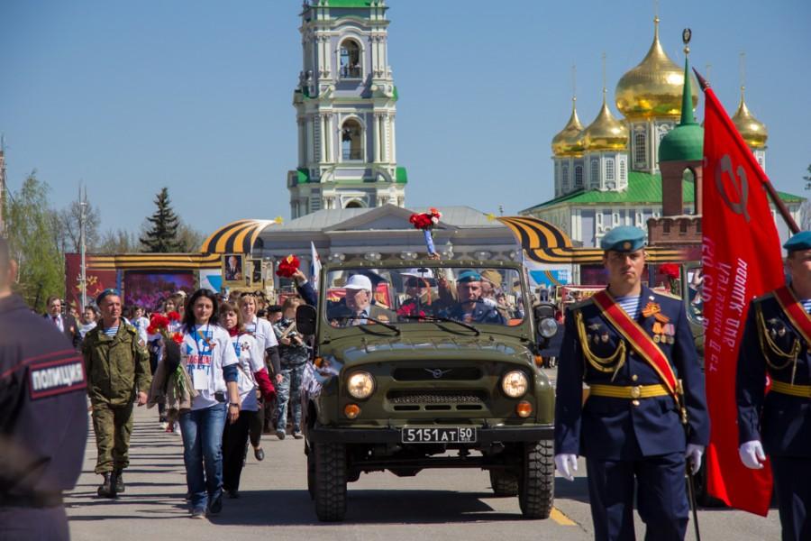 Шествие Бессмертного полка в 2016 году